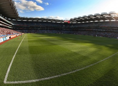 Croke Park will not host an NFL game this year, officials confirmed today.