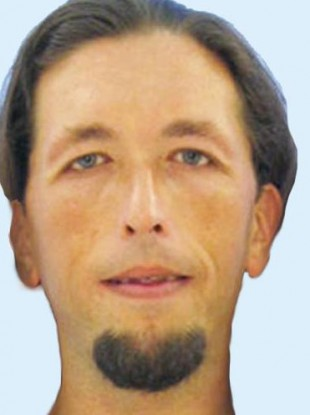 Image of Adam Mayes released by the Mississippi Department of Public Safety.