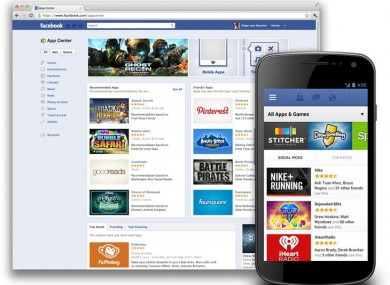 The App Center as it appears on mobile and web devices