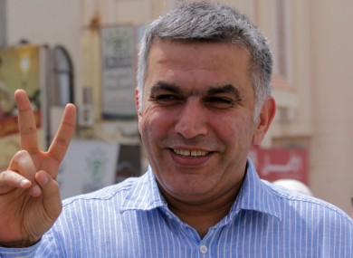 File photo of Bahraini human rights activist Nabeel Rajab 