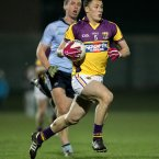 Chin showcased his GAA talents in 2012 with the Wexford senior footballers and the county's U21 hurlers. But he also has a soccer string to his bow and after impressing at local level in Wexford, he was signed Waterford United for a brief spell for the 2011 First Division season.